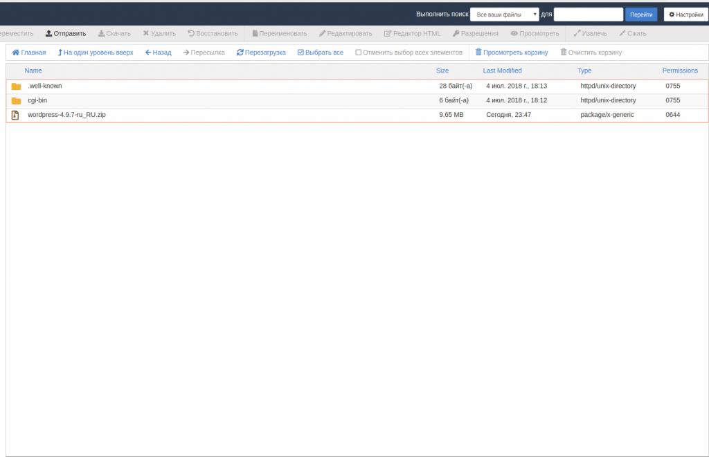Выгрузка архива WordPress на сервер
