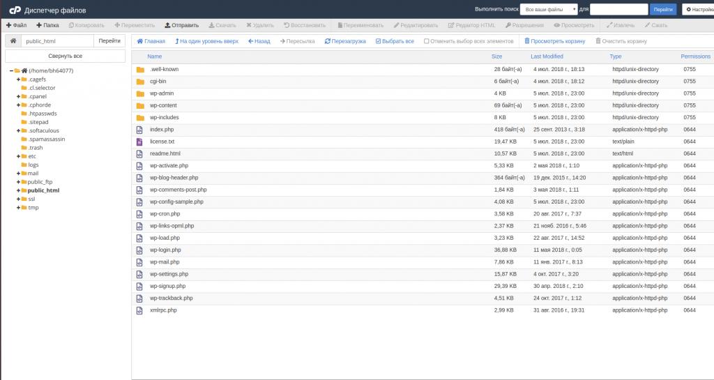Распаковка архива WordPress