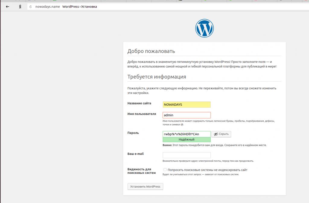 Первоначальная настройка сайта на движке WordPress