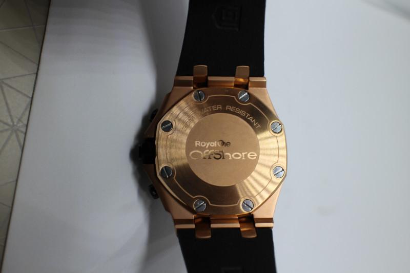 Задняя крышка часов Didun Design.