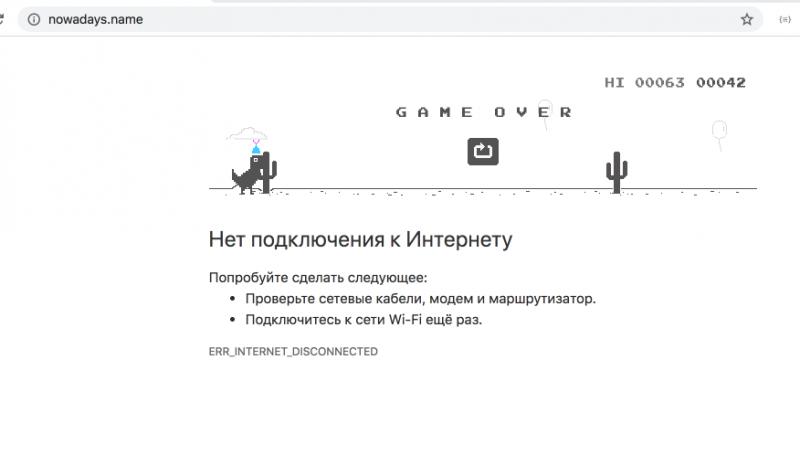 Играем в скрытые игры в браузере Google Chrome