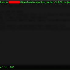 Как добавить alias на macOS