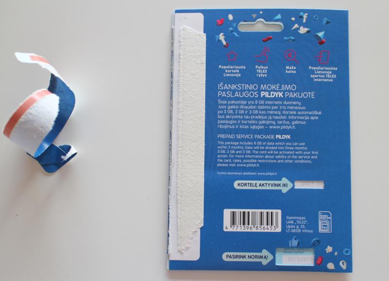 Содержимое упаковки пакета связи Pildyk