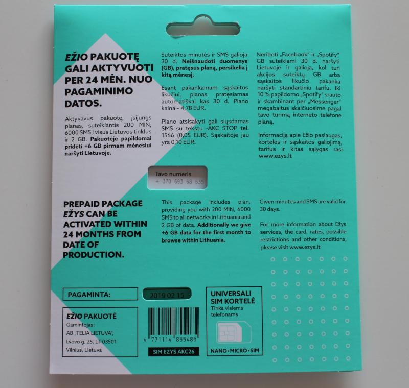 Обратная сторона упаковки комплекта связи Ežys