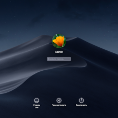 Активные углы или добавляем возможность быстрого включения блокировки экрана на macOS Mojave