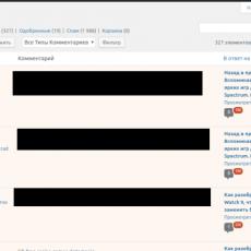 Как защитить свой сайт от спама в комментариях? Рассмотрим примеры на WordPress