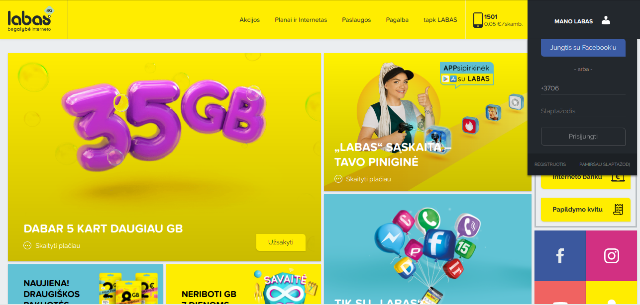 Регистрация на сайте Labas