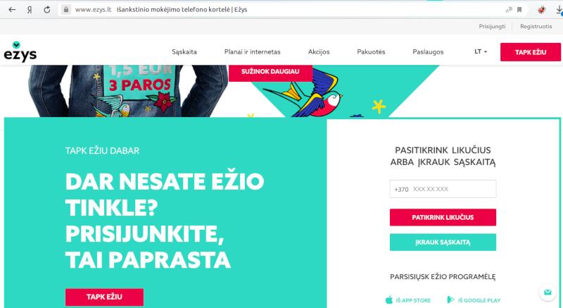 Официальный сайт Ežys