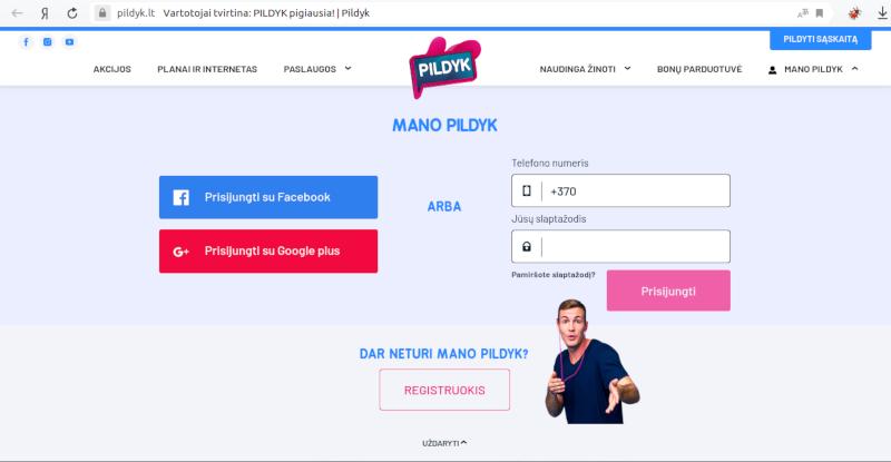 Регистрация нового пользователя на сайте Pildyk