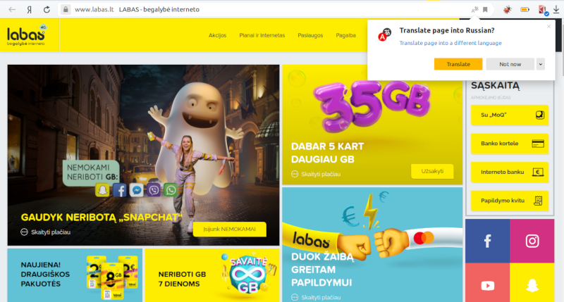 Сайт Labas на русском языке