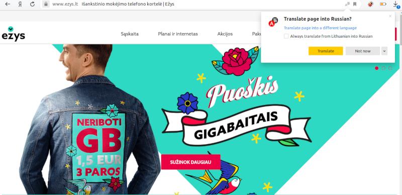 Сайт Ežys на русском языке