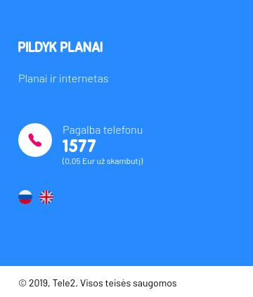 Pildyk на русском языке