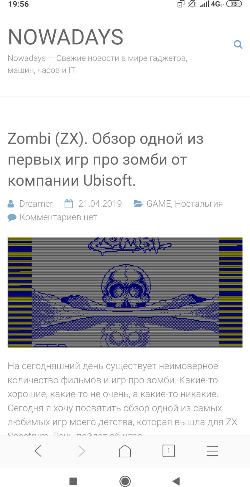Страница сайта nowadays.name