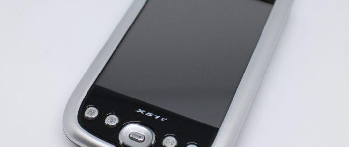 Поколение, которое проиграло iOS и Android. Обзор кпк Dell Axim X51V.