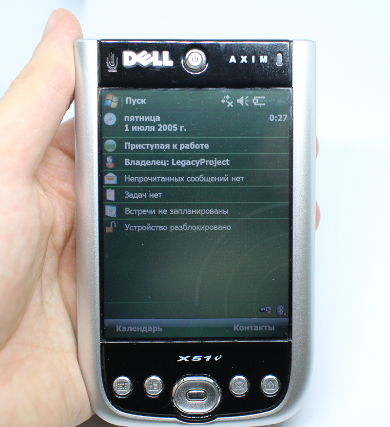 Windows Mobile 6.1 в Dell Axim X51V.