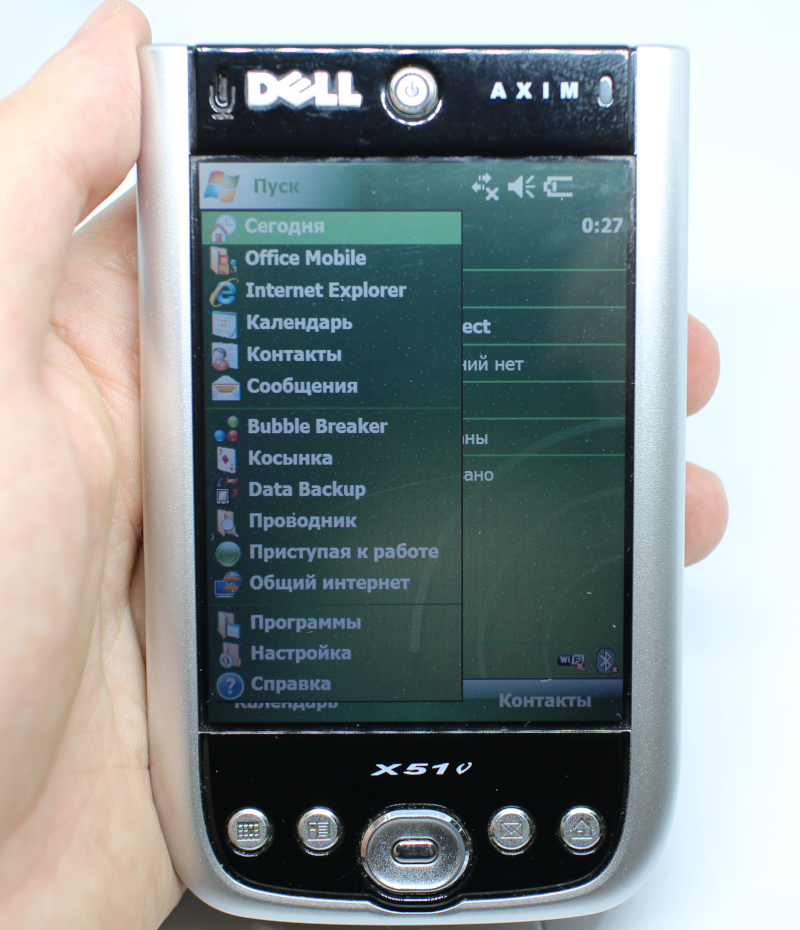 Меню Пуск в Dell Axim X51V.