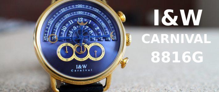 ДИЧЬ: Видеообзор I&W Carnival 8816G