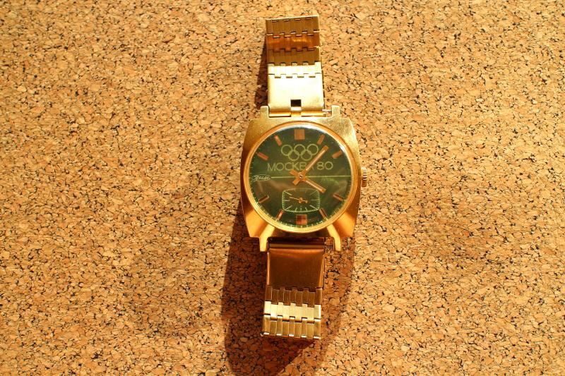 Часы ЗИМ с боковой секундной стрелкой и зеленым циферблатом Москва 80