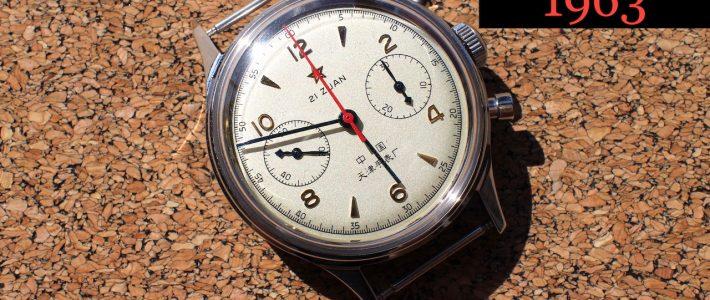 Первым делом самолеты или что не так с лимитированным военным хронографом Seagull 1963 (D304) за 13000 рублей.